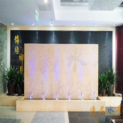 酒店水幕墙-北京丰台区石