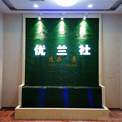 北京绿色玻璃水幕墙之优