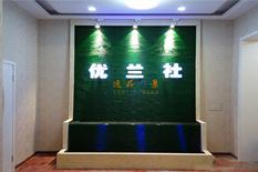 北京市店面绿色艺术玻璃